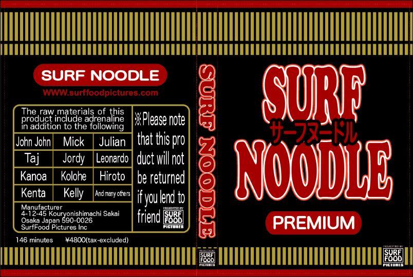 SURF NOODLE PREMIUM